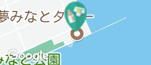 夢みなとタワー(1F)の授乳室・オムツ替え台情報
