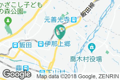 松本日産飯田店(1F)の授乳室・オムツ替え台情報