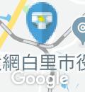 大網駅(改札内)のオムツ替え台情報