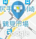 八丁畷駅のオムツ替え台情報