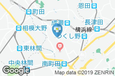 モスバーガー町田金森店のオムツ替え台情報