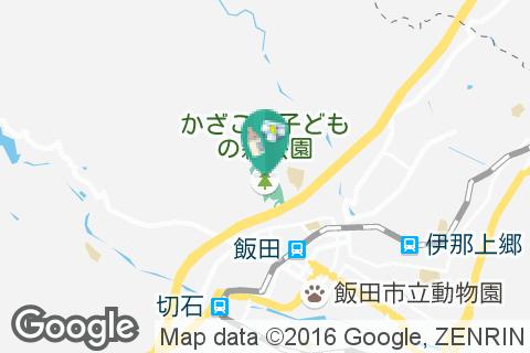 平成記念かざこし子どもの森公園の授乳室・オムツ替え台情報