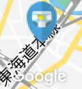 川崎日航ホテル(8F 宴会場フロア)のオムツ替え台情報