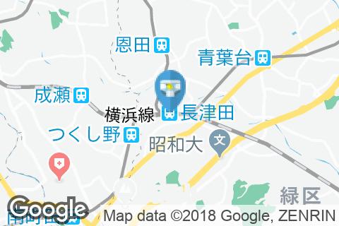 長津田駅(改札内)のオムツ替え台情報