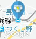長津田駅(2F)のオムツ替え台情報