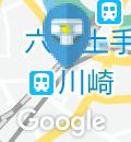 京急川崎駅(改札内)のオムツ替え台情報