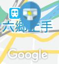 港町駅(改札内)のオムツ替え台情報