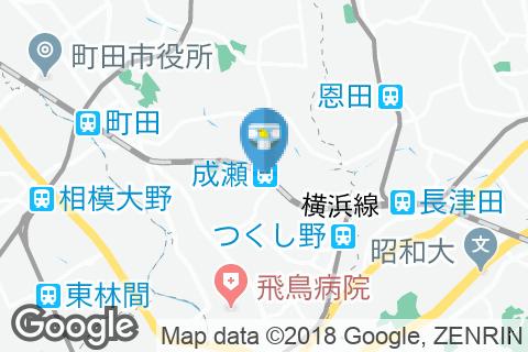 成瀬駅(改札内)のオムツ替え台情報