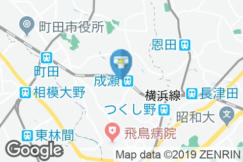 バーミヤン 成瀬駅南口店のオムツ替え台情報