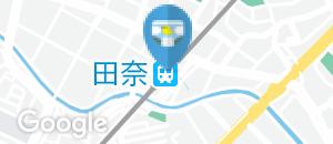 田奈駅(改札内)のオムツ替え台情報