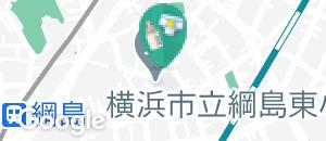 港北区地域子育て支援拠点「どろっぷ」(1F)の授乳室・オムツ替え台情報