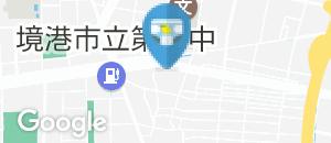 ダイソー境港店(2F 女子トイレ内)のオムツ替え台情報