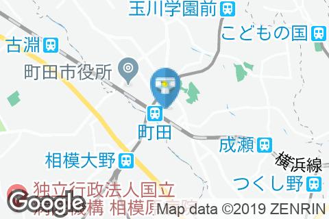 目利きの銀次 JR町田駅前店(3F)のオムツ替え台情報
