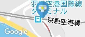 羽田空港国際線ターミナル駅(改札内)のオムツ替え台情報