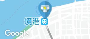 隠岐汽船境港待合所のオムツ替え台情報