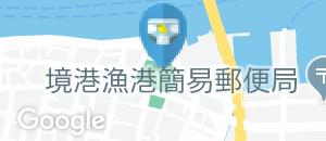境台場公園のオムツ替え台情報