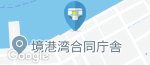 境港国際旅客ターミナルのオムツ替え台情報