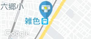 雑色駅(改札内)のオムツ替え台情報