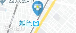 バーミヤン 雑色駅前店のオムツ替え台情報