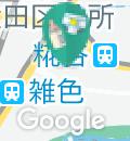 萩中児童館(1F)の授乳室・オムツ替え台情報