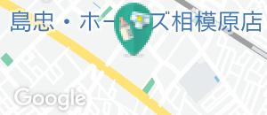 スタジオアリス 古淵店の授乳室・オムツ替え台情報