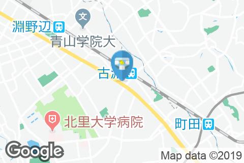 バーミヤン 古淵店(1F)のオムツ替え台情報