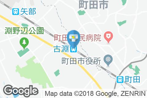 古淵駅(改札内)のオムツ替え台情報