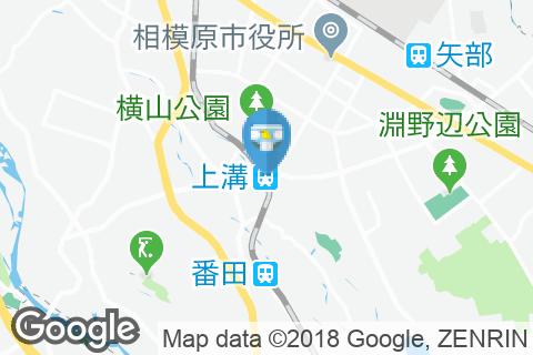 上溝駅(改札内)(1F)のオムツ替え台情報