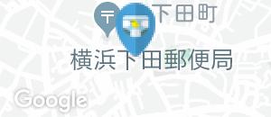 ドラッグ セイムス横浜下田店のオムツ替え台情報