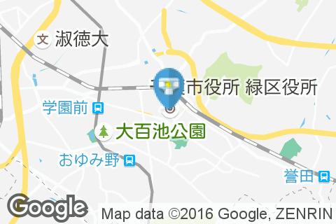 千葉市役所 緑区役所鎌取コミュニティセンター(1-3階 多目的トイレ)のオムツ替え台情報