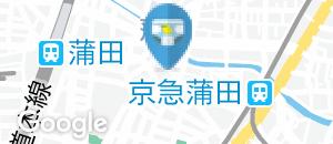 モスバーガー蒲田東店(1F)のオムツ替え台情報