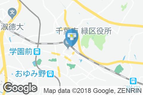 鎌取駅(改札内)のオムツ替え台情報