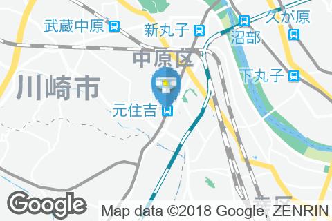 大戸屋ごはん処 元住吉駅前店(1F)のオムツ替え台情報