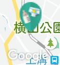 相模原市役所 横山こどもセンター・児童クラブ(1F)の授乳室・オムツ替え台情報