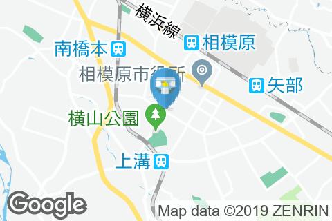ジョナサン 相模原横山店のオムツ替え台情報