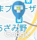東京急行電鉄(東急) あざみ野駅(改札外)のオムツ替え台情報