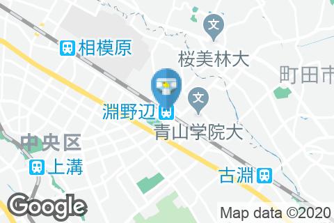 淵野辺駅(改札内)のオムツ替え台情報