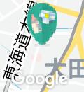 大田区役所児童館 大森西(2F)の授乳室・オムツ替え台情報