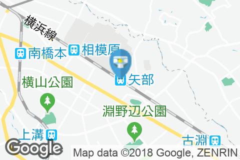 矢部駅(改札内)のオムツ替え台情報