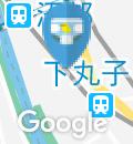 鵜の木駅(改札内)のオムツ替え台情報