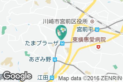東急百貨店たまプラーザ店(1F)の授乳室・オムツ替え台情報
