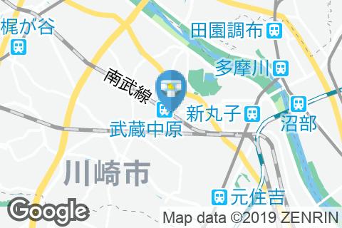 ジョナサン 武蔵中原店のオムツ替え台情報