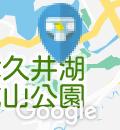 県立津久井湖 城山公園のオムツ替え台情報