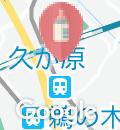 東嶺町児童館(2F)の授乳室情報