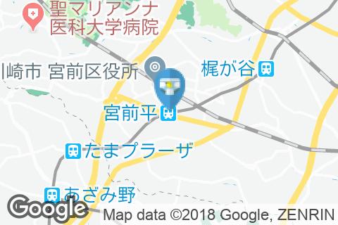 宮前平駅(改札内)のオムツ替え台情報