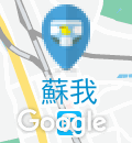 西松屋千葉末広店のオムツ替え台情報