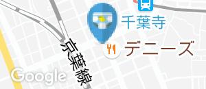 ステーキガスト千葉末広店(女子トイレ)のオムツ替え台情報