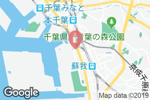 アリオ蘇我(1F)の授乳室情報
