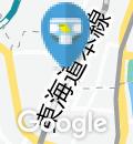 ジョナサン 大森駅前店のオムツ替え台情報