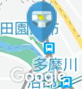 多摩川台公園のオムツ替え台情報